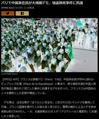 futsu11