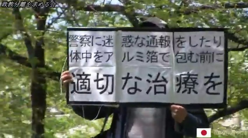 everyの踊る白雪姫★鈴江奈々☆Dance44©2ch.netYouTube動画>4本 ->画像>396枚