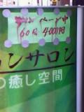 26b7db11.jpg