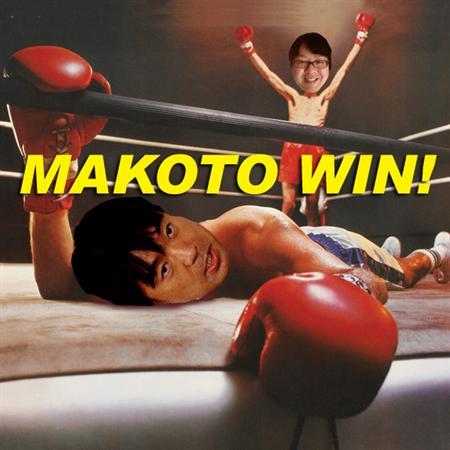 hashishita VS sakuraimakoto