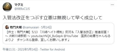 yushi2
