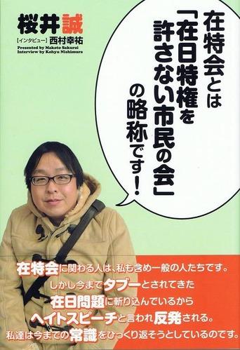 CCF20131225_00000