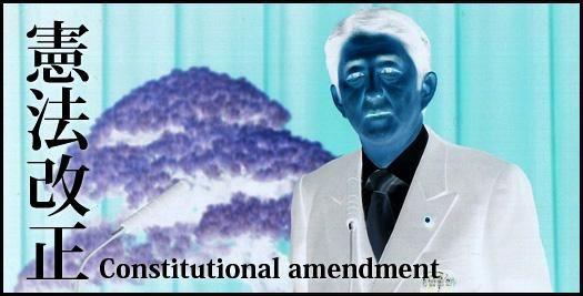 title_constitution