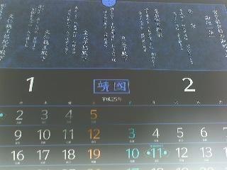 121031_1125~01