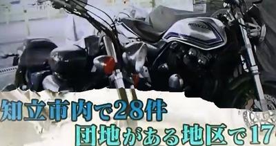 aichi3