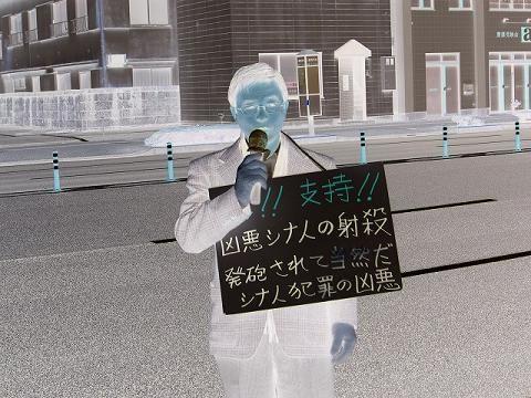 nishimura5