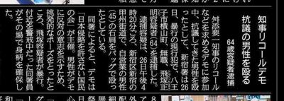 Screenshot_2016-03-27-07-12-00-1