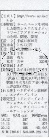 コピー 〜 画像 024