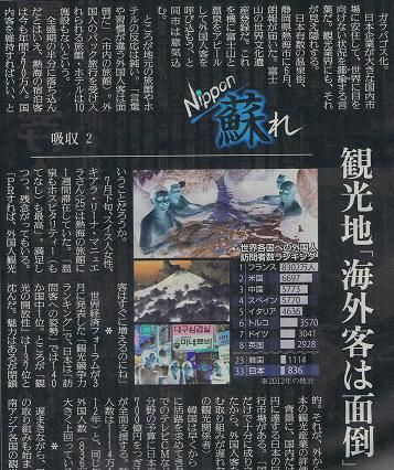 CCF20130820_00000