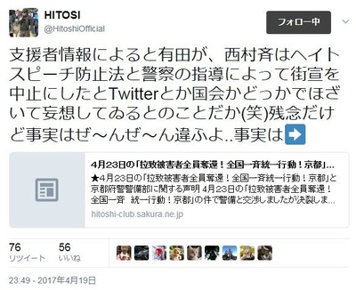 hitoshi2