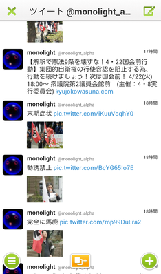 Screenshot_2014-04-21-17-36-42-1