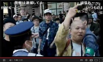 松沢呉一・20130512