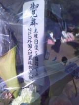b8fc9e57.jpg