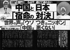 news_scan_01