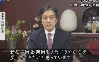 yosizumi