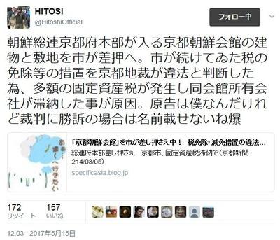 hitoshi6