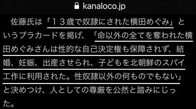 kanaroko2