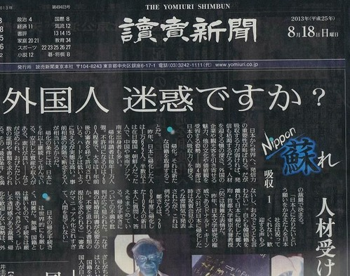 CCF20130818_00000