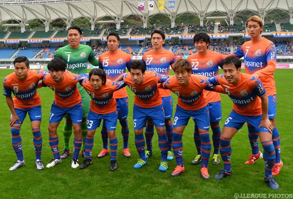team_nagasaki