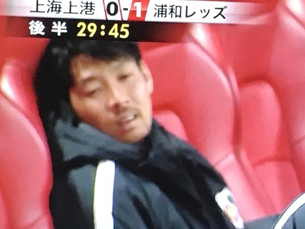 【動画/画像】ACL上海上港戦  PK取られた瞬間、ベンチで浦和・青木選手の魂が若干抜けるwww