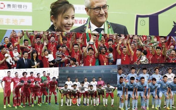 171207_china_football_01-800x500