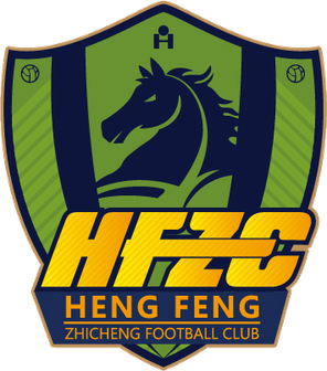 Guizhou_Hengfeng_Zhicheng_FC_logo