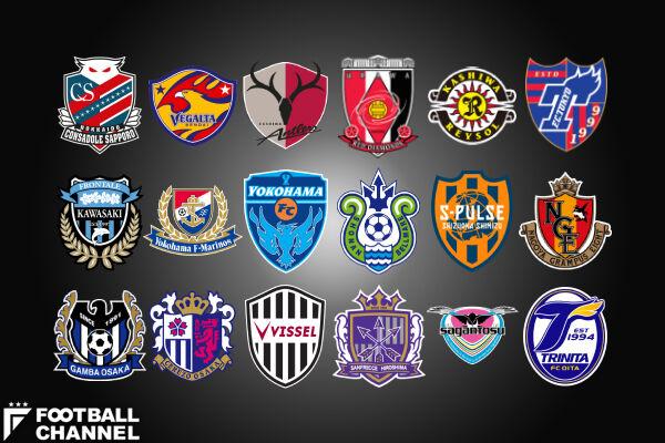 20200704-00010000-footballc-000-7-view