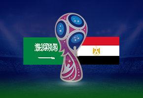 サウジアラビア対エジプト-1