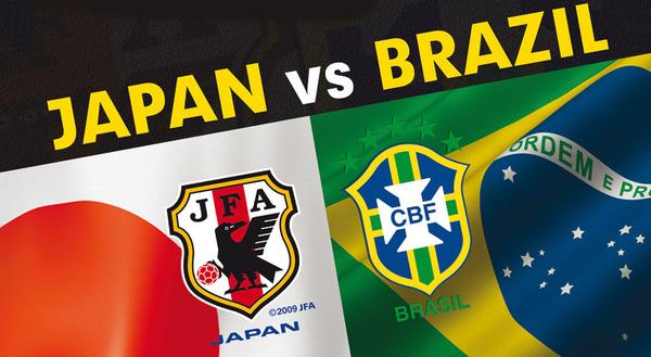 japan-vs-brasil