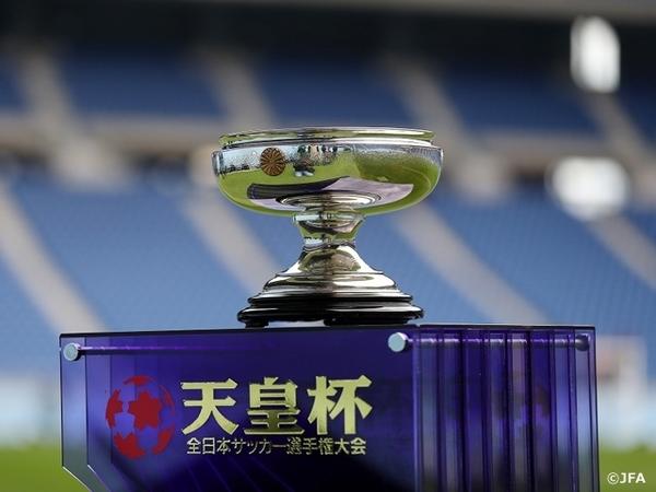天皇杯準々決勝 神戸×大分、鳥栖×清水、鹿島×Honda、長崎×甲府 結果