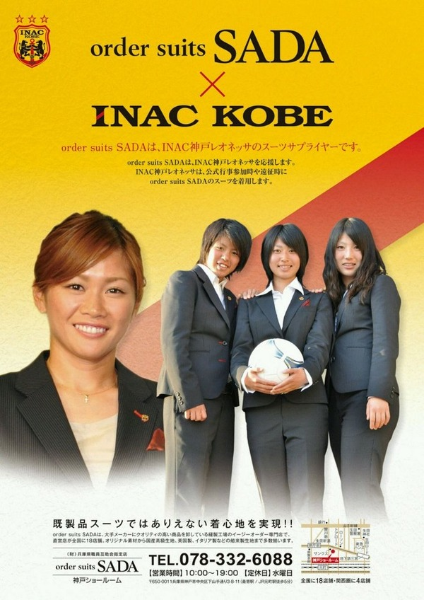 inac2012