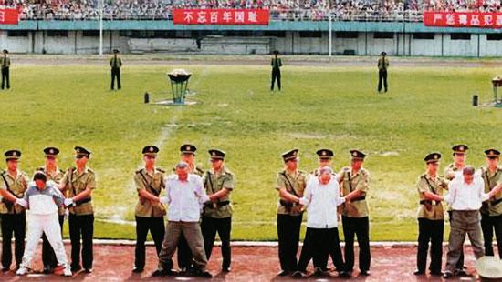 china_public_execution