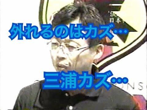3大日本サッカー史に残る名言といえば?