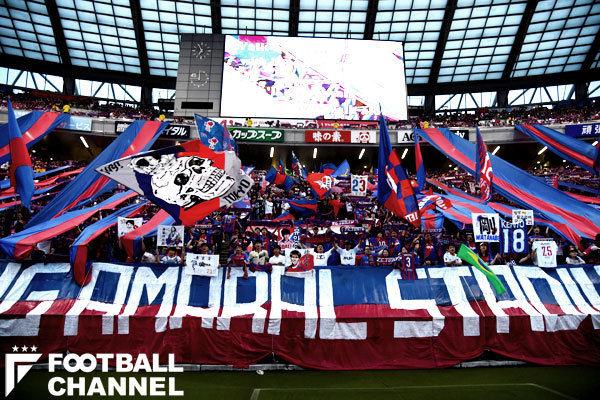 20190814-00010003-footballc-000-1-view[1]