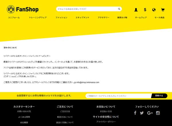 SnapCrab_NoName_2016-7-20_8-45-31_No-00