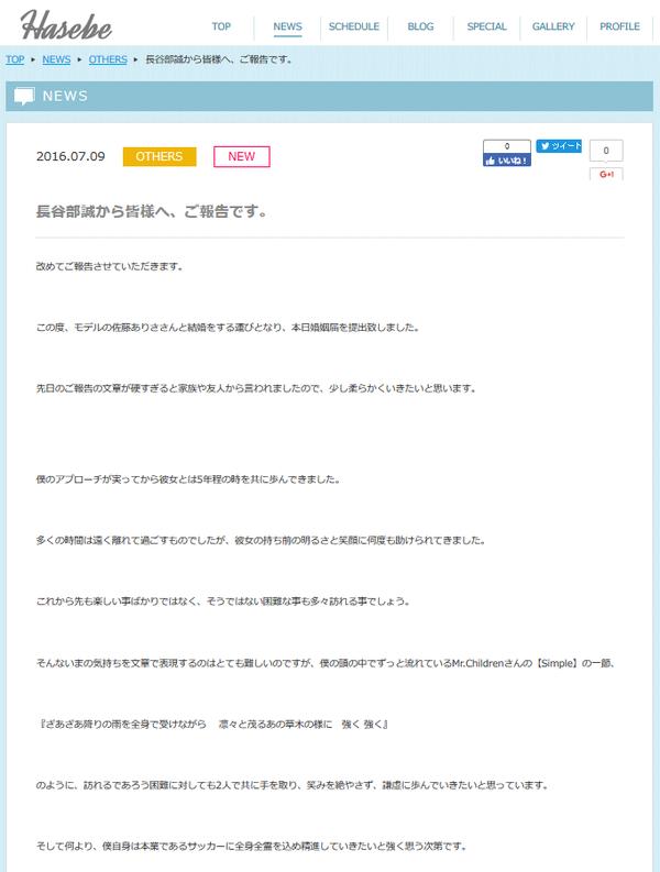SnapCrab_NoName_2016-7-9_17-14-42_No-00