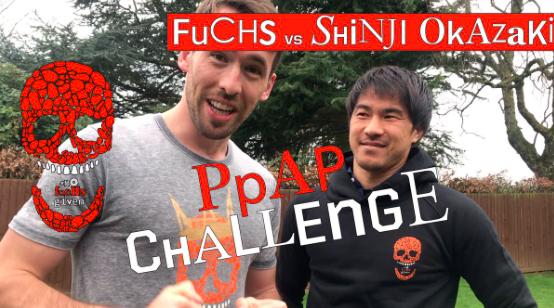 【動画】レスター岡崎慎司、仲良しのフクスとPPAP対決!?ドン滑りワロタwww