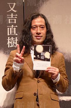 【ネタ】ピース・又吉「文豪でサッカーチームを作ってみた」マニアックな遊びを披露