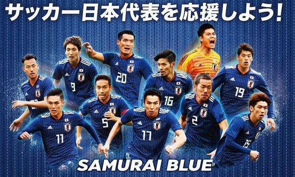 """【疑問】海外強豪チームで活躍してても""""日本代表""""になると目立たない気がする"""