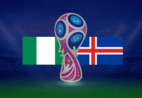 ナイジェリア対アイスランド-1