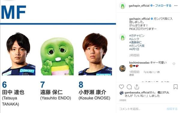 20190401-43465413-gekisaka-000-3-view[1]