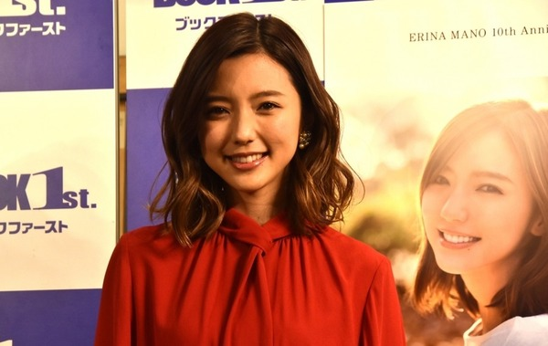 真野恵里菜、柴崎岳選手との新婚生活明かす 手料理の感想は「正直に言う」