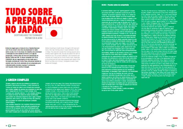 U-20ポルトガル代表がキャンプ地に日本を選んだ理由...日韓W杯での失敗を糧に