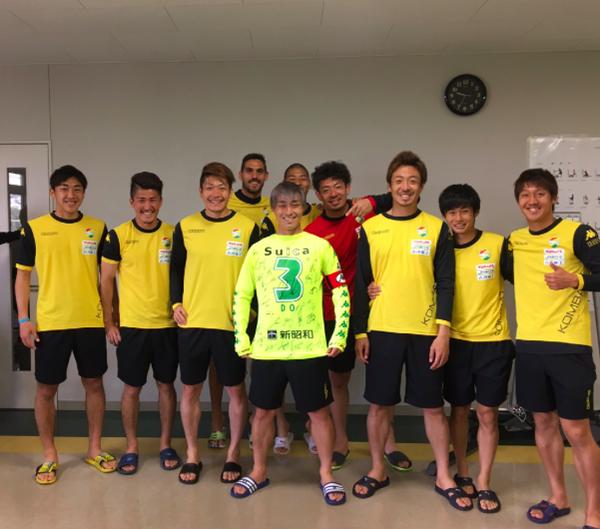 【J2千葉】押されたボールボーイにジェフ全選手のサイン入りユニをプレゼント!