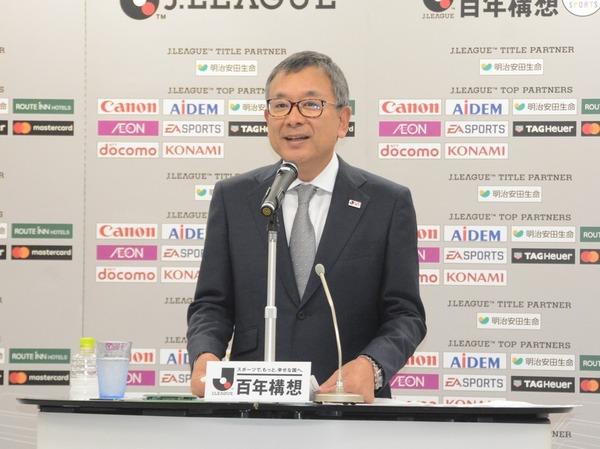 "Jリーグ、ベストメンバー規定の""制裁金""を撤廃"