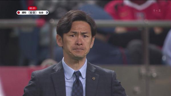 【画像】仙台・渡邉監督、涙目か…浦和戦でつらそうな表情