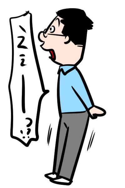 【動画/静止画】川崎F×G大阪戦終盤、川崎F・谷口のハンド見逃し判定が話題に!