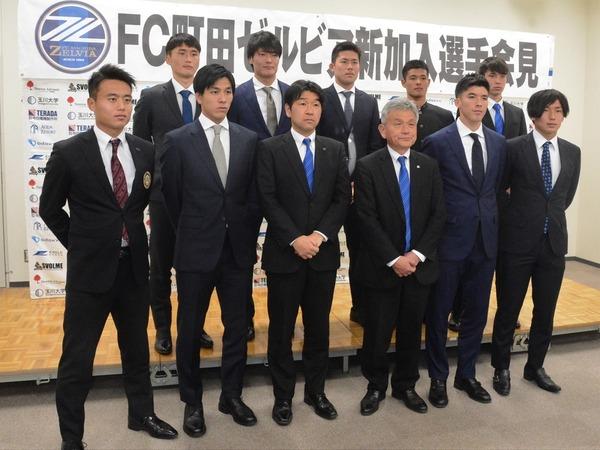 町田「20億円予算のクラブを目指したい」天然芝の練習グラウンドが3月完成へ