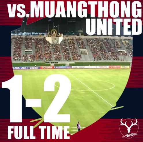 【ムアントン2-1鹿島】試合結果 鹿島、終了間際に痛恨の失点…ACL敵地で敗戦
