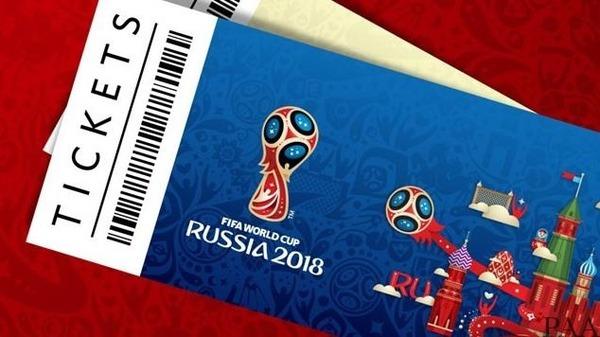 russiaworldcup-tichketbuy